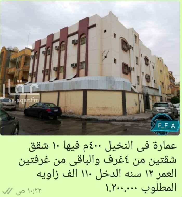 عمارة للبيع في شارع 11 ج ، حي النخيل ، الدمام