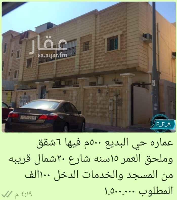 عمارة للبيع في شارع 7ب ، حي البديع ، الدمام ، الدمام