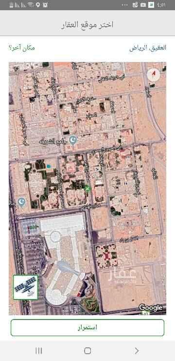 أرض للبيع في شارع ابي الحسن الحصري ، حي العقيق ، الرياض