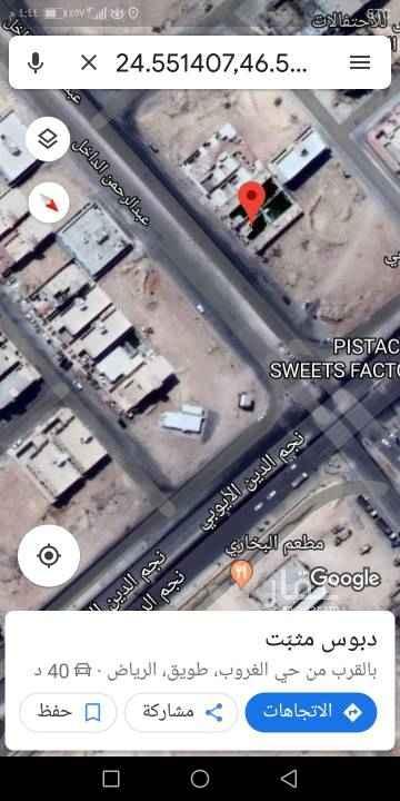 أرض للبيع في شارع نجم الدين الايوبي ، الرياض