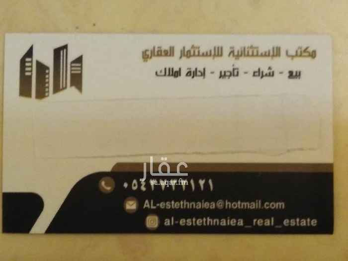 فيلا للبيع في شارع القاضي التلمساني ، حي ظهرة البديعة ، الرياض
