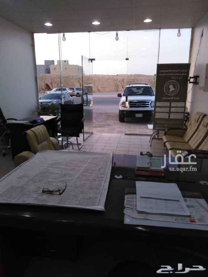 محل للبيع في حي الخير ، الرياض ، الدرعية