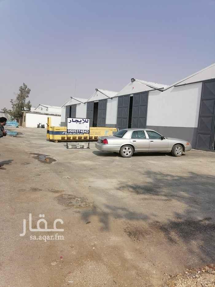 مستودع للإيجار في شارع الشبعانية ، حي السلي ، الرياض ، الرياض