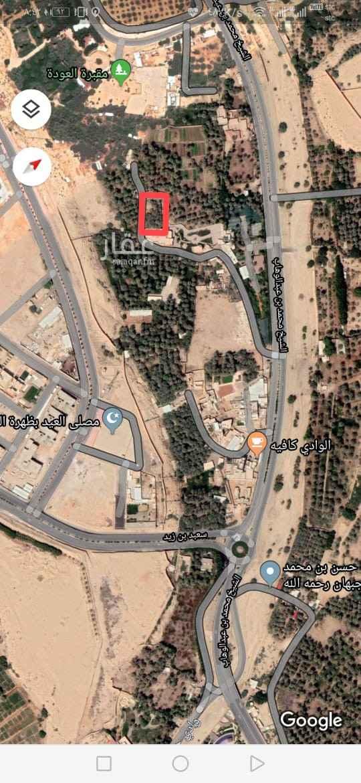 مزرعة للبيع في حي الدرعية الجديدة ، الرياض ، الرياض
