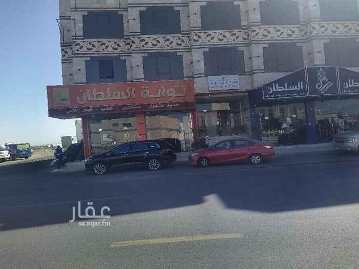 مكتب تجاري للإيجار في المدينة المنورة ، حي حثم ، المدينة المنورة