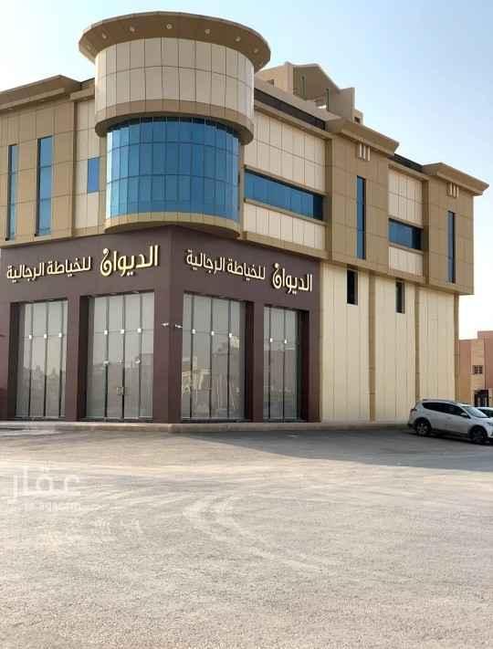 عمارة للإيجار في شارع ريحانه بنت زيد ، حي العارض ، الرياض ، الرياض