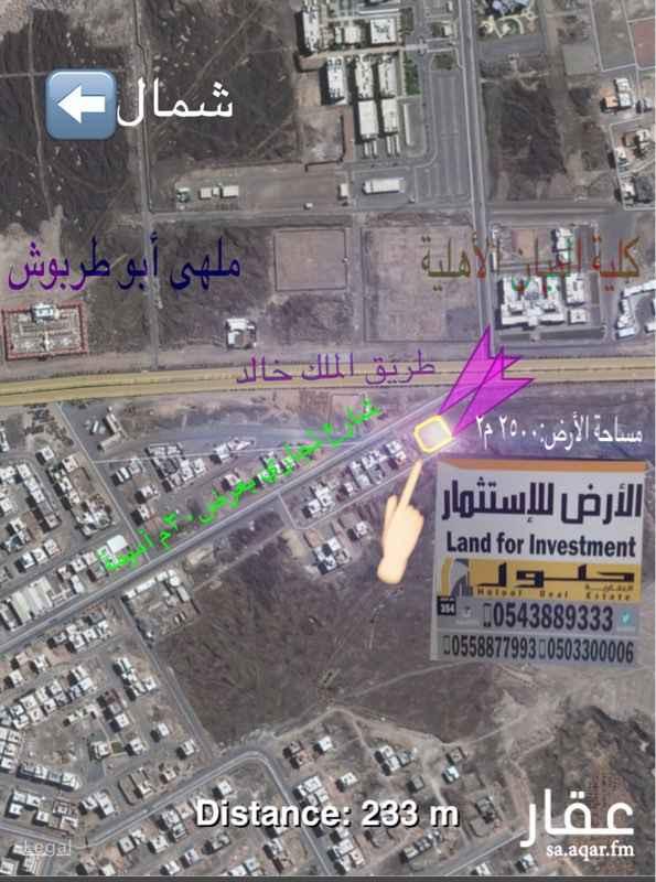 أرض للإيجار في شارع أميمة بنت أبي حثمة, المدينة المنورة