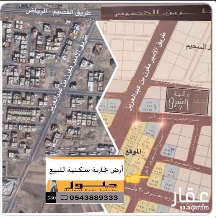 أرض للبيع في شارع الأمير مقرن بن عبدالعزيز, المدينة المنورة
