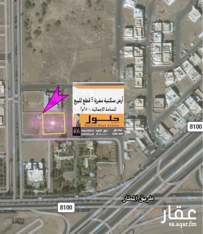 أرض للبيع في شارع محمد بن ابراهيم اليشكري, المطار, المدينة المنورة