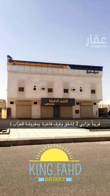 غرفة للإيجار في شارع عبدالله بن ربيعه, الملك فهد, المدينة المنورة