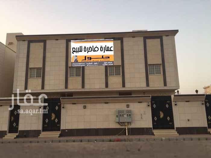 عمارة للبيع في الملك فهد, المدينة المنورة
