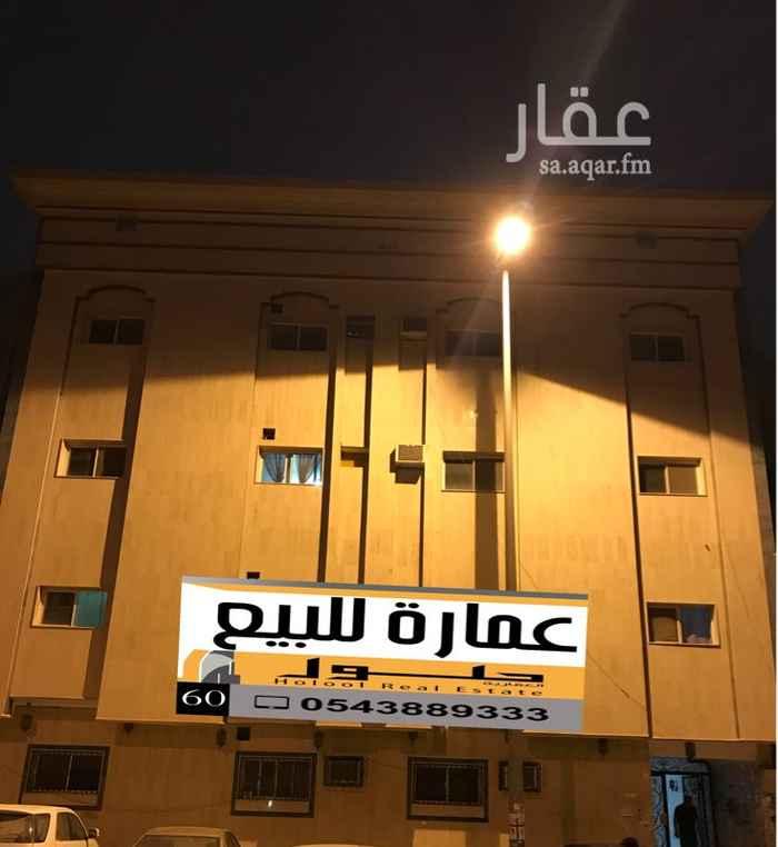 عمارة للبيع في شارع سفيان بن الحكم الثقفي, مسجد الدرع, المدينة المنورة