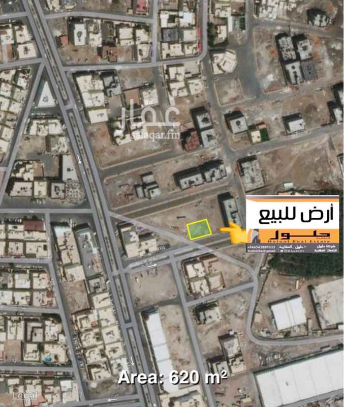 أرض للبيع في شارع خزيمه بن جزى ، حي شظاة ، المدينة المنورة