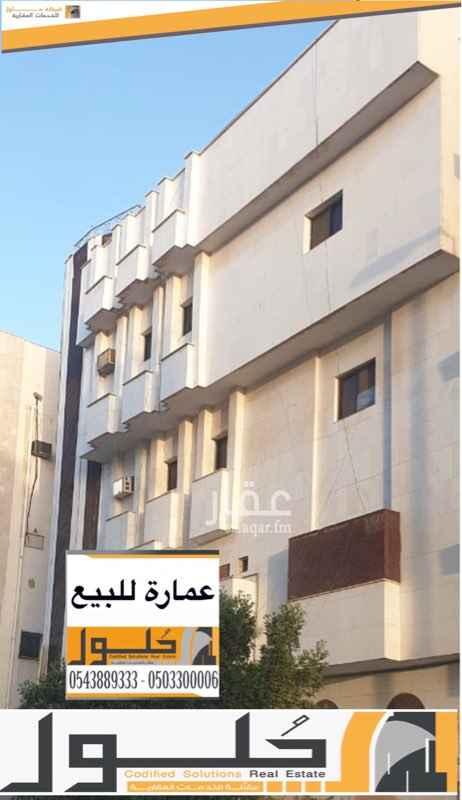 عمارة للبيع في شارع بلال بن بلبل ، حي قربان ، المدينة المنورة