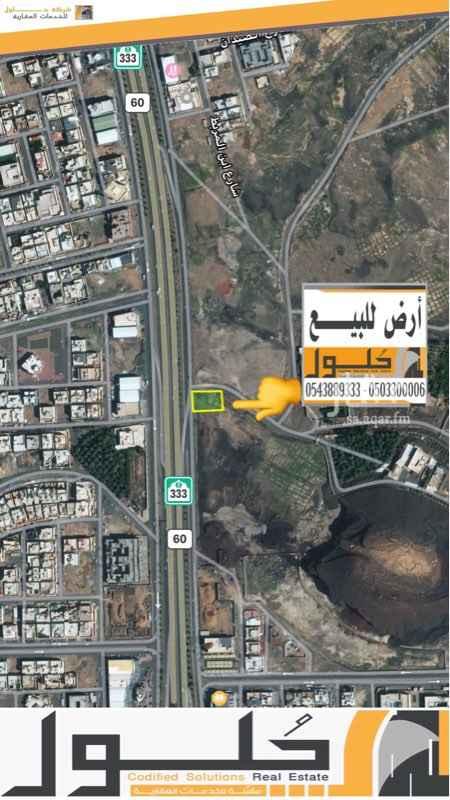 أرض للبيع في شارع ابن شاكر ، حي مهزور ، المدينة المنورة