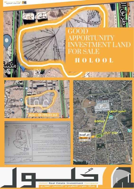 أرض للبيع في شارع ابي ذر الغفاري ، حي المصانع ، المدينة المنورة