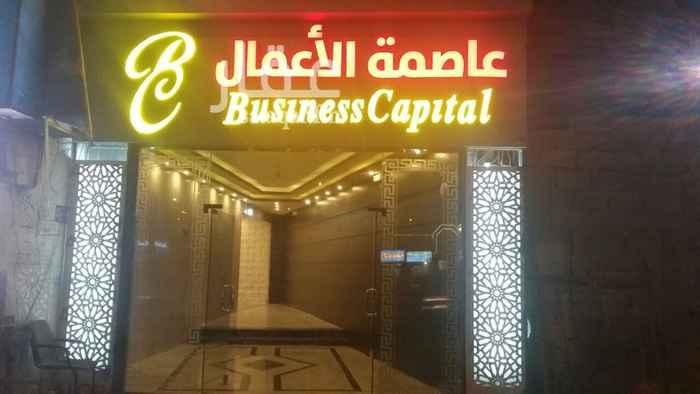 مكتب تجاري للإيجار في شارع عمروبن زراره ، حي الاصيفرين ، المدينة المنورة