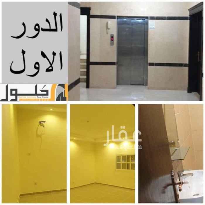 شقة للإيجار في شارع عبدالله بن عبدالله بن عتاب ، حي الرانوناء ، المدينة المنورة