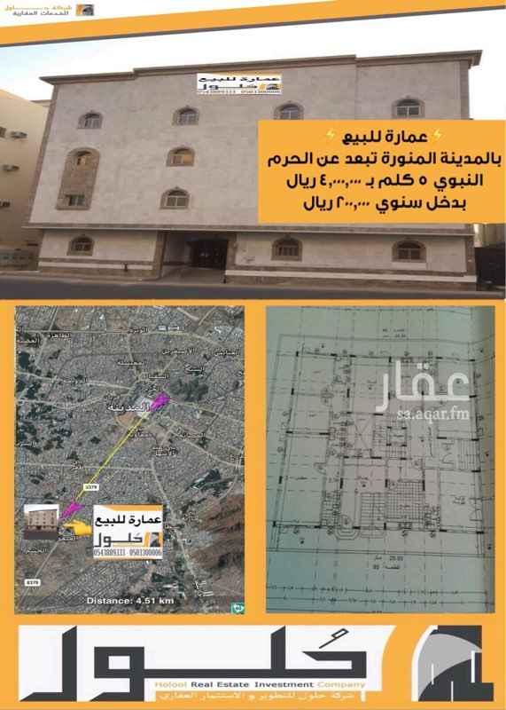عمارة للبيع في شارع محمد بن كناسة ، حي الخالدية ، المدينة المنورة