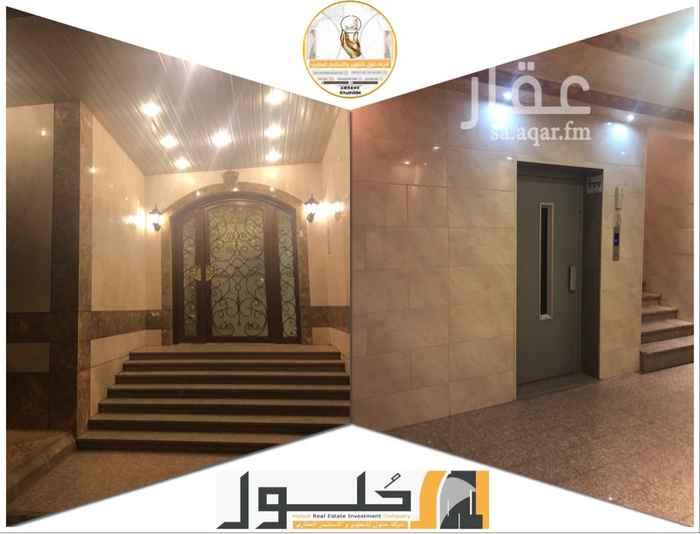 شقة للإيجار في شارع محمد بن كناسة ، حي الخالدية ، المدينة المنورة