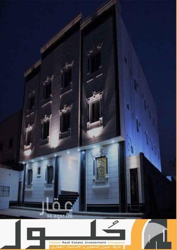 عمارة للبيع في شارع ابن حماد البغدادي ، حي حثم ، المدينة المنورة