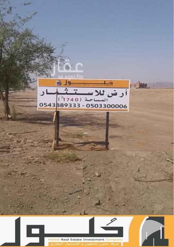 أرض للإيجار في طريق الملك عبد العزيز ، حي الملك فهد ، المدينة المنورة