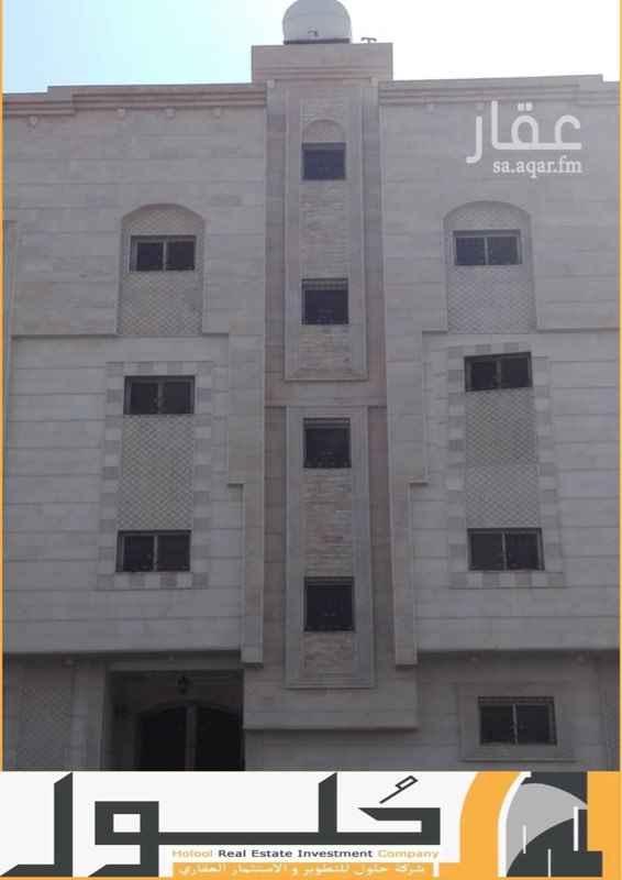 عمارة للبيع في شارع ابو سعيد النقاش ، حي الاسكان ، المدينة المنورة