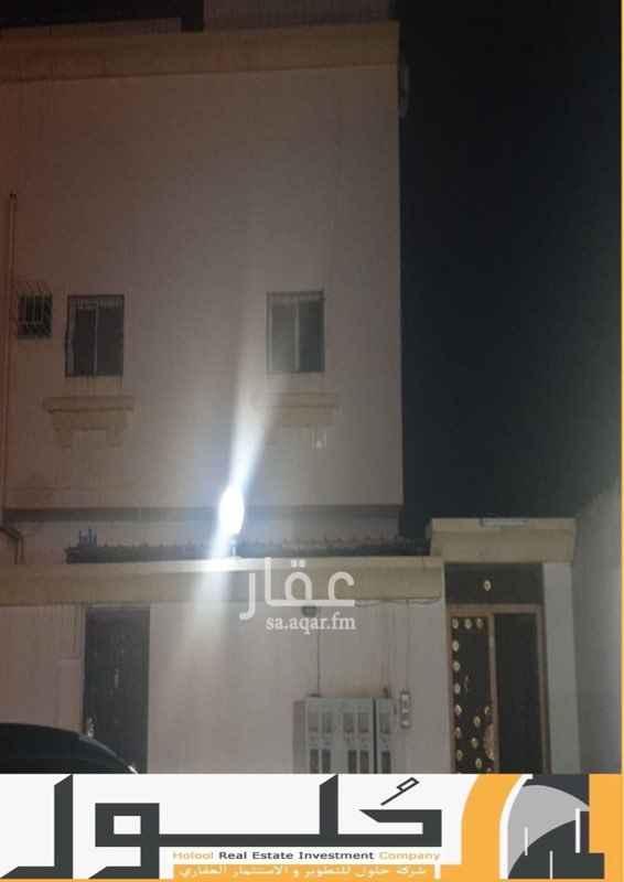شقة للإيجار في شارع الامام البخاري ، حي الدفاع ، المدينة المنورة