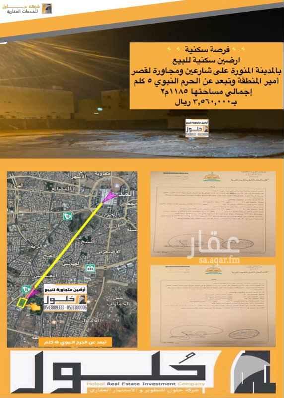 أرض للبيع في شارع عاتكه بنت عوف ، حي الجامعة ، المدينة المنورة ، المدينة المنورة