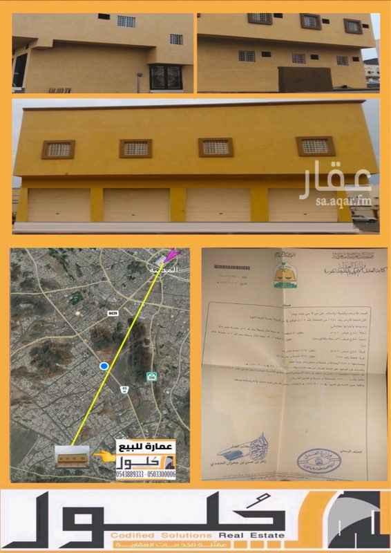 عمارة للبيع في شارع قيس بن عاصم ، حي العزيزية ، المدينة المنورة ، المدينة المنورة