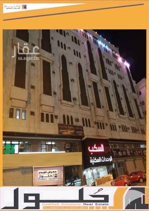محل للإيجار في شارع سليمان بن قته ، حي العصبة ، المدينة المنورة ، المدينة المنورة