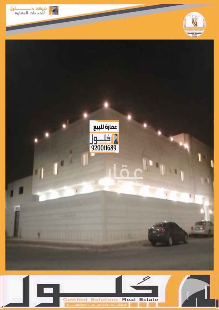 عمارة للبيع في شارع سليمان بن سعد ، حي السد ، المدينة المنورة ، المدينة المنورة