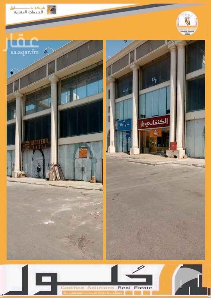 مكتب تجاري للإيجار في شارع قريش بنت عبدالقادر الطبري ، حي شظاة ، المدينة المنورة ، المدينة المنورة