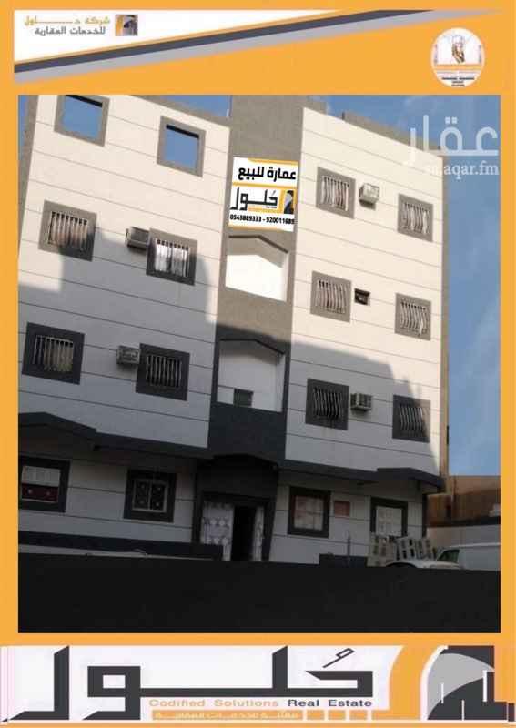 عمارة للبيع في شارع الحارث بن نبيه ، حي العنابس ، المدينة المنورة ، المدينة المنورة