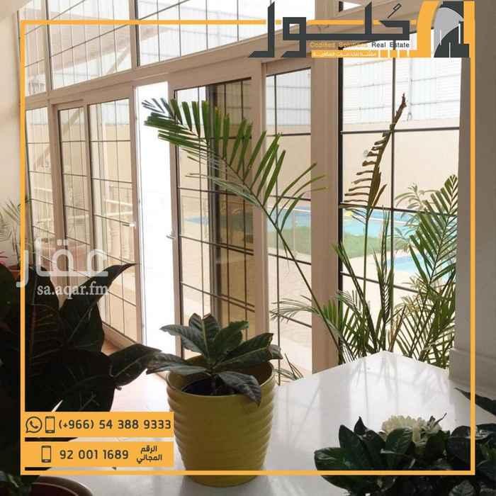 استراحة للبيع في شارع نافع بن يزيد ، حي نبلاء ، المدينة المنورة ، المدينة المنورة