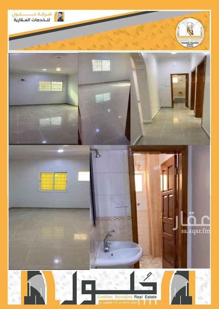 شقة للإيجار في شارع حريث بن عبدالملك ، حي العريض ، المدينة المنورة ، المدينة المنورة