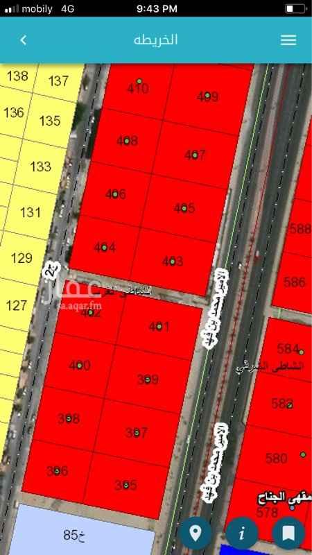 أرض للبيع في أبراج الشاطئ ، طريق الأمير محمد بن فهد ، حي الشاطئ الشرقي ، الدمام