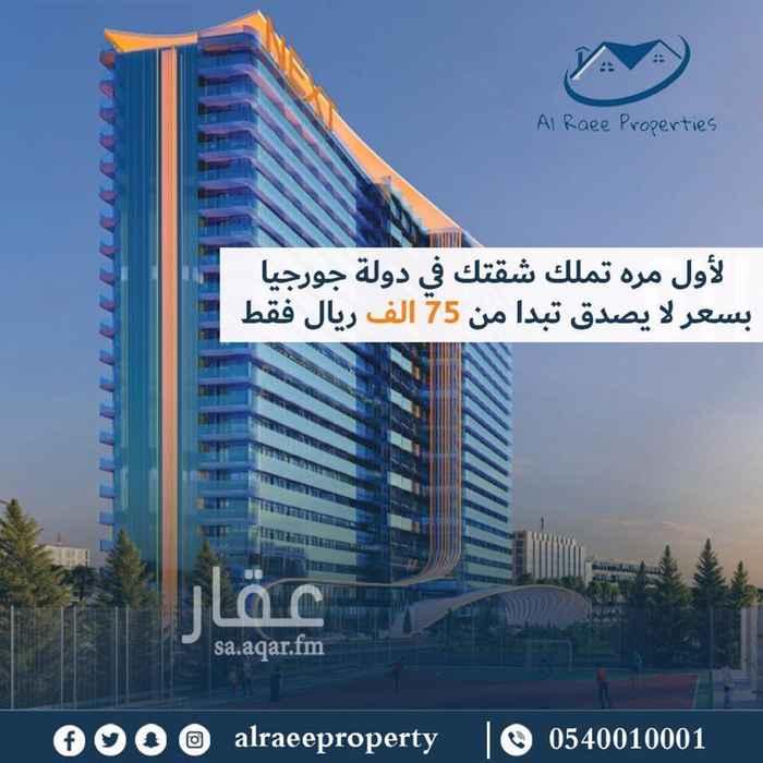 شقة مفروشة في حي مطار الملك عبدالعزيز الدولي ، جدة ، جدة