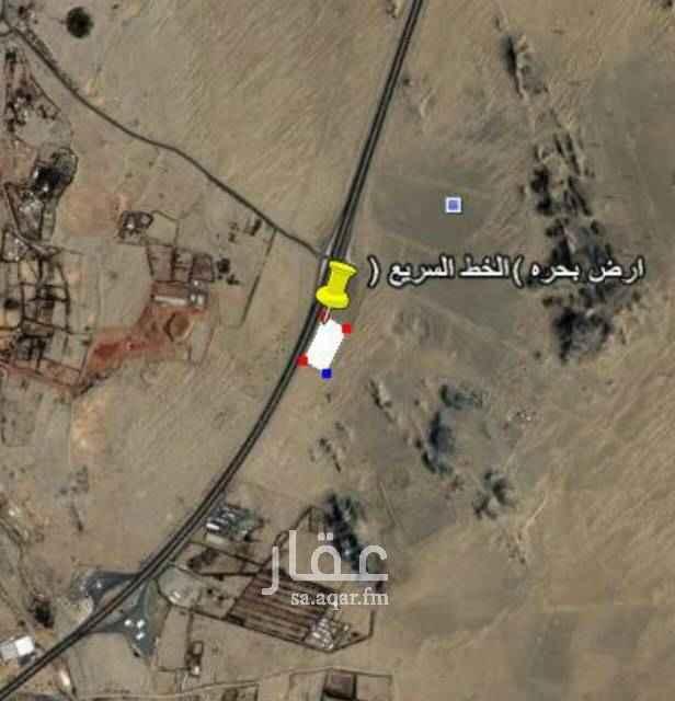 أرض للبيع في طريق مكة جدة السريع