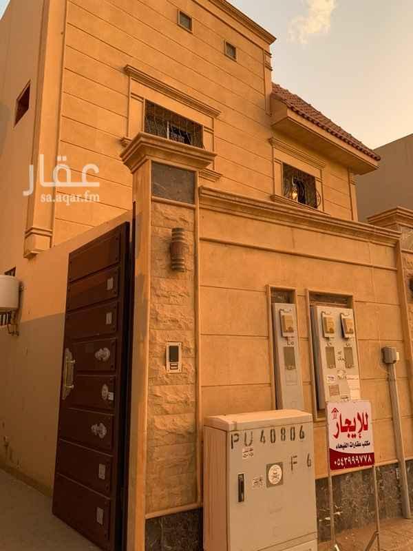 شقة للإيجار في شارع المدانه ، حي السلام ، الرياض