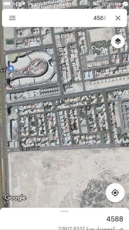 أرض للبيع في شارع جمال الدين القرشي ، حي المحمدية ، جدة