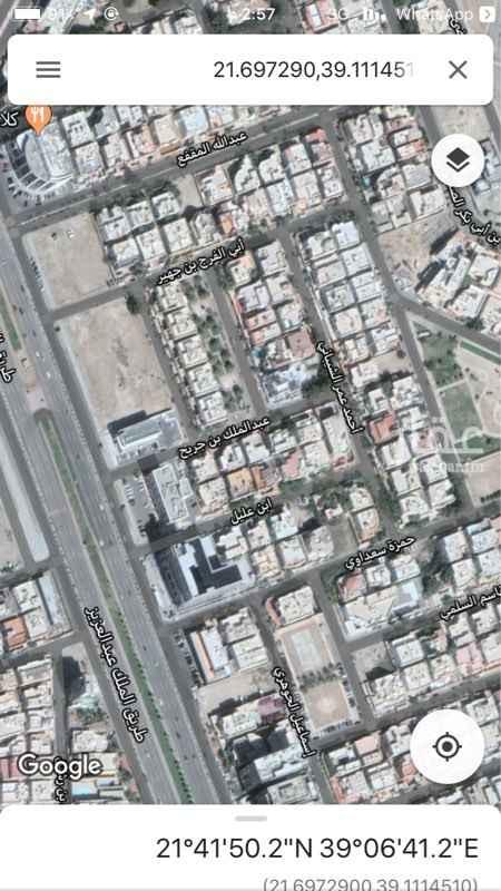 أرض للبيع في شارع أحمد عمر الشيباني ، حي البساتين ، جدة