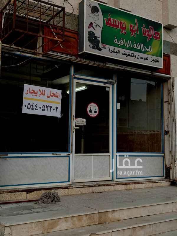 محل للإيجار في حي الشرائع ، مكة ، مكة المكرمة
