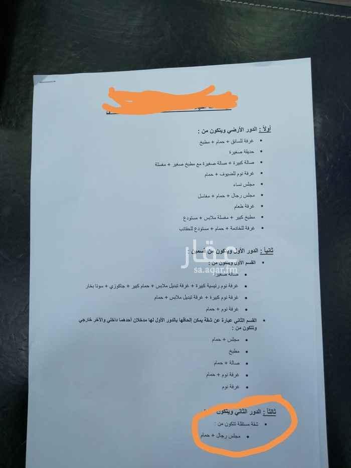 فيلا للبيع في شارع عبد العزيز الهاشمي ، حي الخزامى ، الخبر ، الخبر