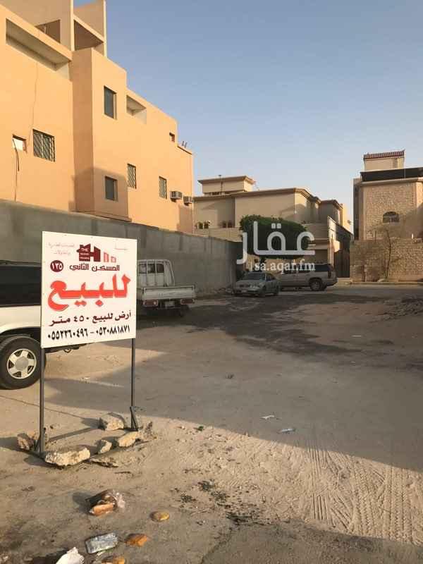 أرض للبيع في شارع ابراهيم المحدث, العزيزية, الرياض