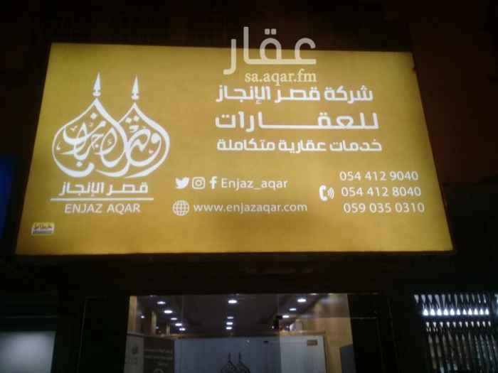 عمارة للإيجار في شارع الشيخ حسن بن حسين بن علي ، حي الخليج ، الرياض
