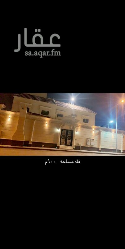 فيلا للبيع في شارع الصابر ، حي العريجاء الغربية ، الرياض