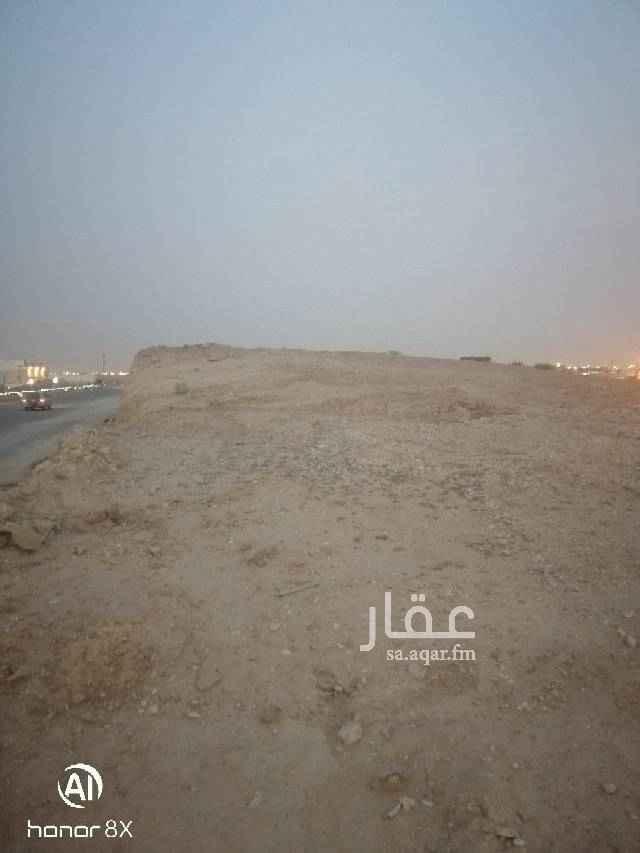 أرض للإيجار في شارع الامير سعود بن عبدالله بن جلوي ، الرياض