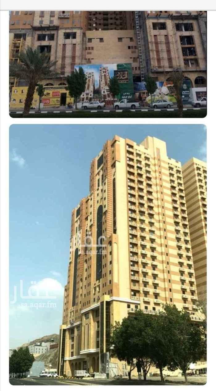 شقة للبيع في شارع الحج ، حي الأندلس ، مكة ، مكة المكرمة