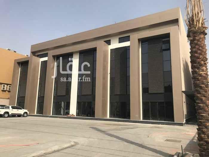 مكتب تجاري للإيجار في شارع 248 ، حي الملقا ، الرياض ، الرياض